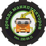 Аренда манипулятора в Казани недорого
