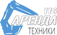 Арендовать спецтехнику в Казани тел. 290-66-11